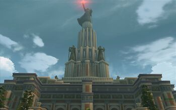 Plaza Imperial Torre de Yasker.jpg