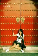 Puerta a China