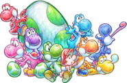 Group artwork - Yoshi's New Island