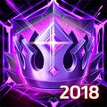Hero League Season2018 4 6 Portrait.png