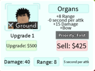 Organs Upgrade 1 Card