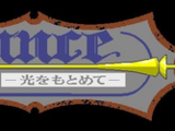 Rance: Quest for Hikari