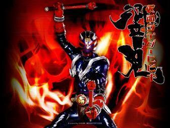 15 Kamen Rider Hibiki 2005 - 2006 5213.jpg