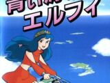 Elfie of the Blue Seas