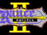 Rance II