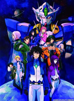 Gundam 00: Awakening of the Trailblazer