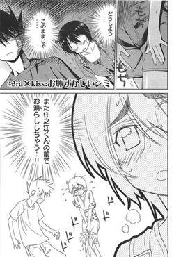 324px-Kissxsis Manga Chapter 043.jpg