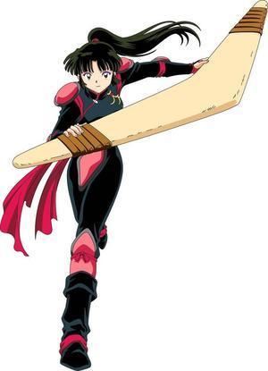 Battle Boomerang