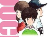 Touch (manga)