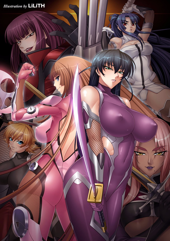 Taimanin Asagi 3 Ingrid