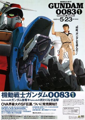Mobile Suit Gundam 0083 Stardust Memory Poster.jpg