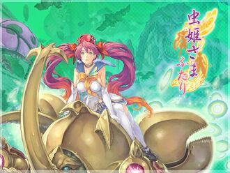 Mushihime Cover.jpg