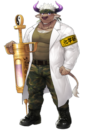 Shennong tokyoafterschoolsummoners.png