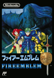 FE2 Box Art.png