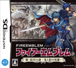 New Mystery of the Emblem box art.png