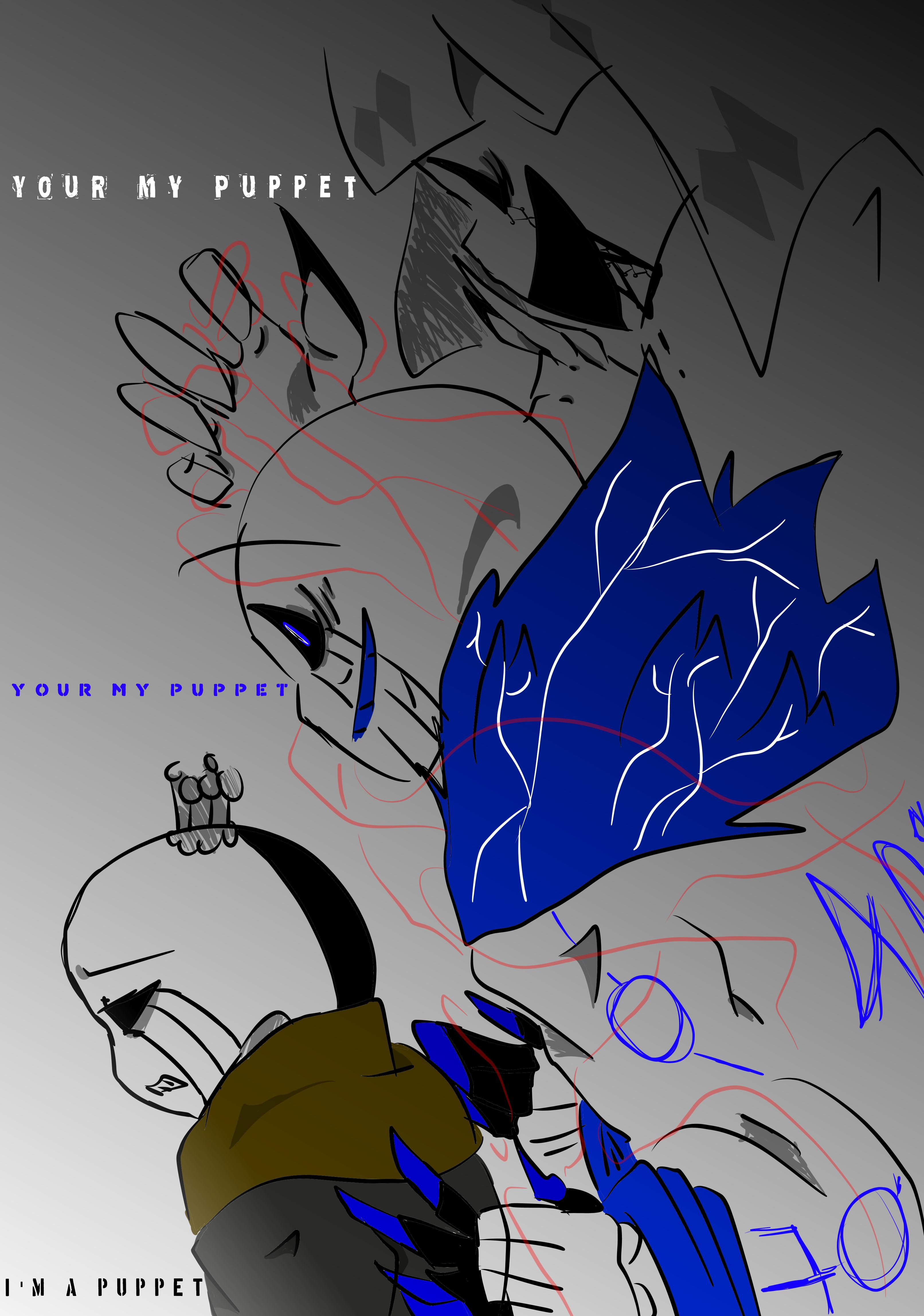 King Multiverse