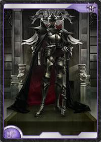 Ruler of Crest / Eskatia