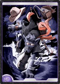 Lycanthrope [Fenrir]