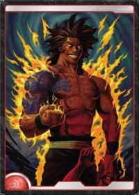 Mad Beast / Dandan