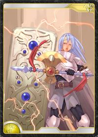 Right-hand Shield / Garfath