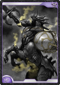 Abyss Centaur / Dical