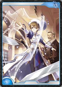 Guard Leader / Renally