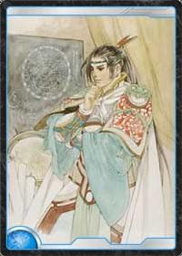 Azure Dragon - East / Vordore
