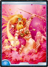 Mermaid Sorceress