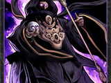 Skeleton Master