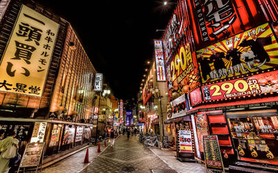 Night-Streets-Tokyo-Japan.jpg