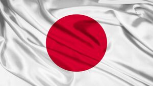 Japanese-flag.jpg