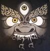 Drak-pa Avatar.png