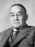 Shigeru Yoshida suit.jpg