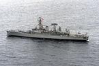 Chilean frigate Almirante Lynch