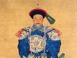 Fuheng