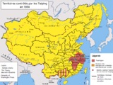 Battle of Anqing
