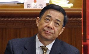 Bo-Xilai1.jpg
