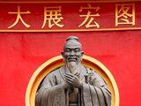 Konfuciusz 10 tanítása
