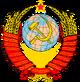 Coat of Arms of Unie van Sovjet Socialistische Republieken