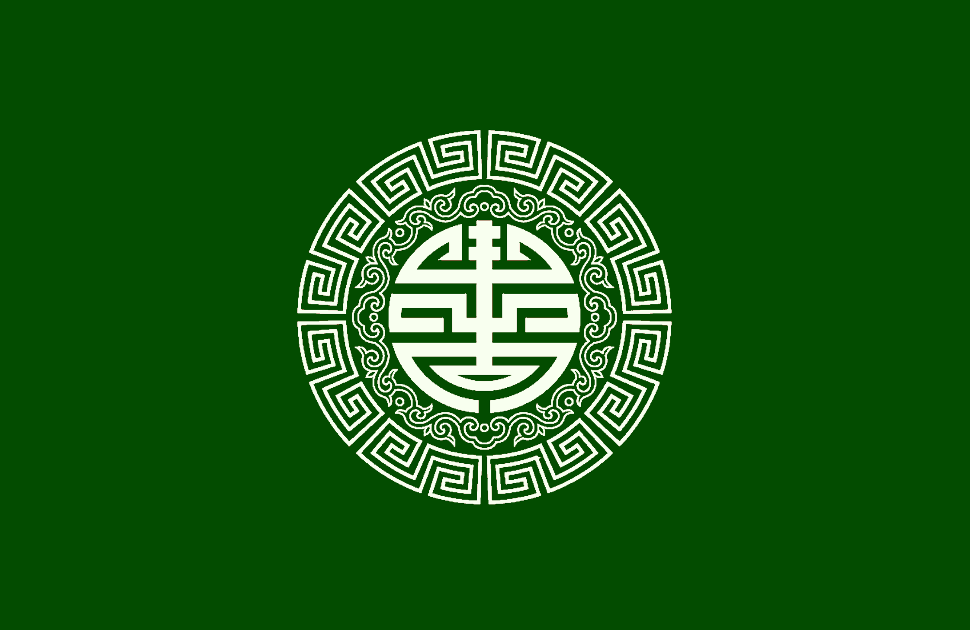 China (Celestial Ascendance)