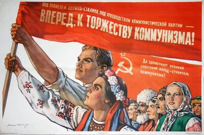 Plakat-sssr-vpered-k-torjestvu-kommunizma-1024x679.jpeg