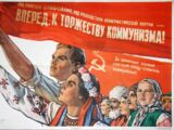 Солнце коммунизма (Таймлайн)