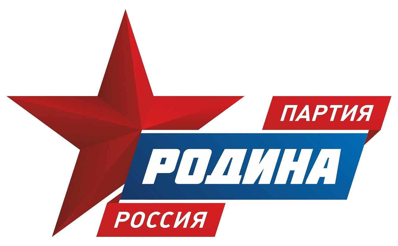 Партии России (Новый Союз)