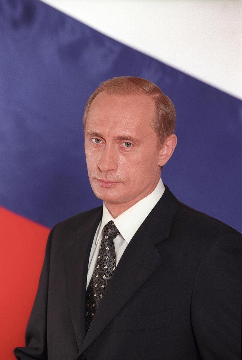 Владимир Владимирович Путин (Кремлевский Резидент)