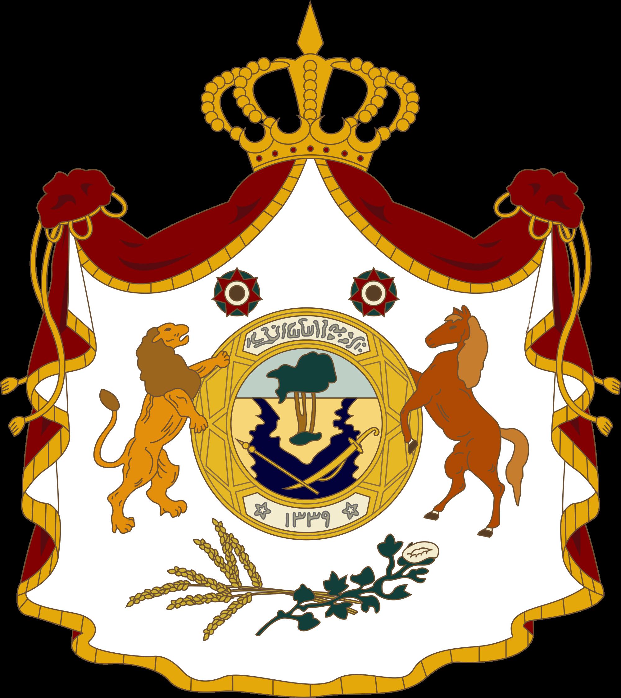 Anexo:Reyes de Iraq (MNI)