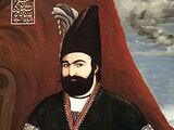 Mohammad Shah Qajar (Emancipation Map Game)