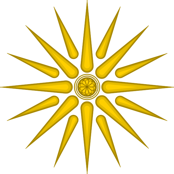 Kingdom of Armenia (Guardians)