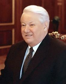 Boris Yeltsin (ASXX)