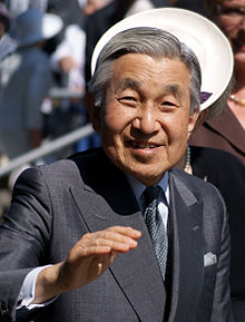 Akihito (MNI)