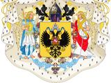 Российская империя (КМВ)